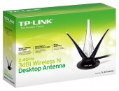 TP-LINK ANTENA Omnidirectionala TL-ANT2403N